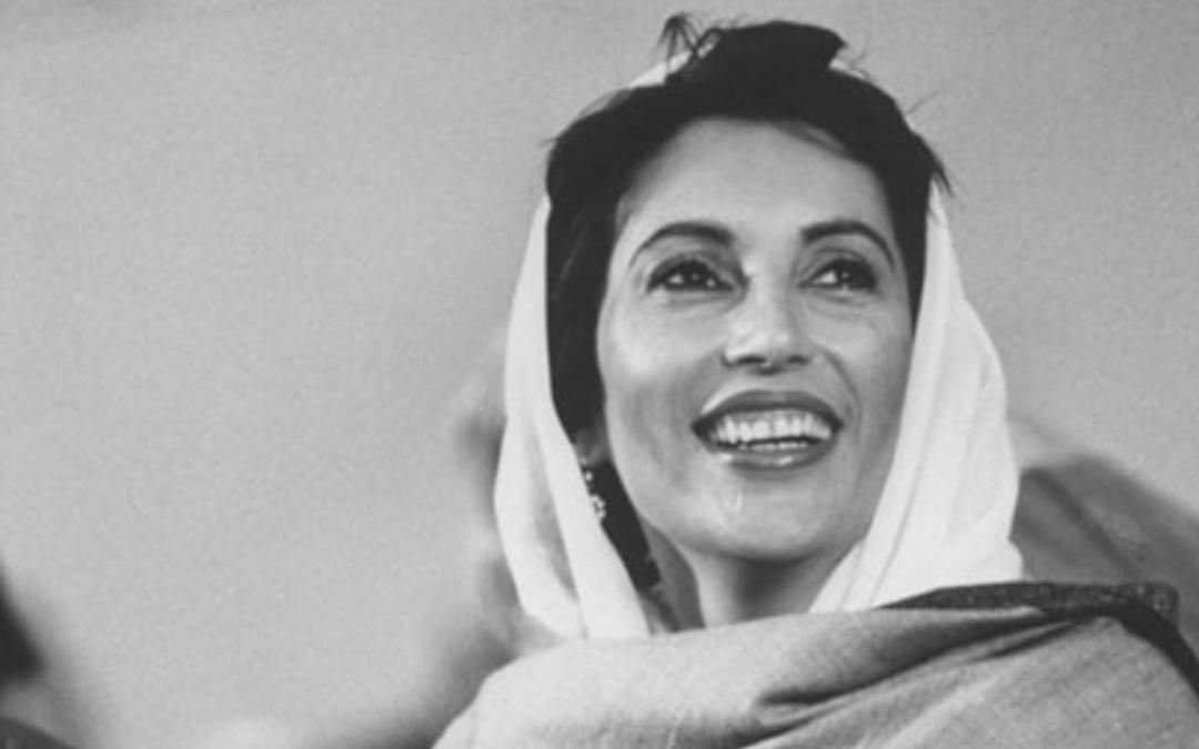 La mujer de hierro | Benazir Bhutto